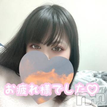 長野デリヘル バイキング しずく 敏感美肌娘!(22)の3月19日写メブログ「?お疲れ様でした??」