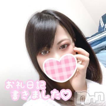 長野デリヘル バイキング しずく 敏感美肌娘!(22)の3月22日写メブログ「?お礼??」