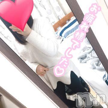 長野デリヘル バイキング しずく 敏感美肌娘!(22)の3月22日写メブログ「?お疲れ様でした??」