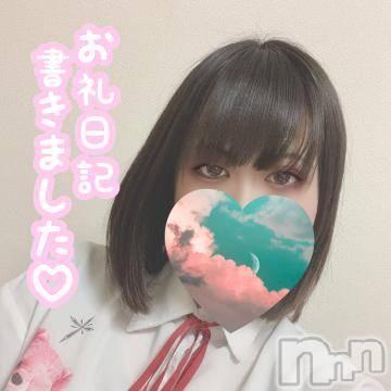 長野デリヘル バイキング しずく 敏感美肌娘!(22)の4月13日写メブログ「?お礼??」