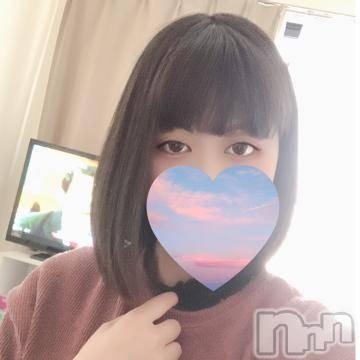 長野デリヘル バイキング しずく 敏感美肌娘!(22)の4月14日写メブログ「?おはようございます??」