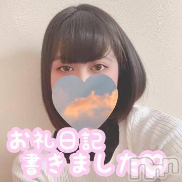 長野デリヘル バイキング しずく 敏感美肌娘!(22)の4月15日写メブログ「?お礼??」