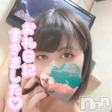 長野デリヘル バイキング しずく 敏感美肌娘!(22)の4月22日写メブログ「?お礼??」