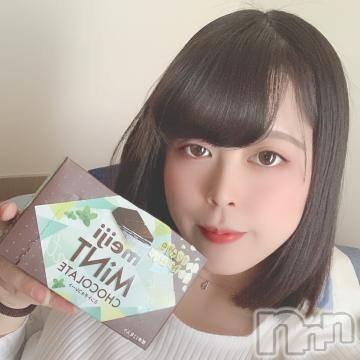 長野デリヘル バイキング しずく 敏感美肌娘!(22)の6月16日写メブログ「?おはようございます??」