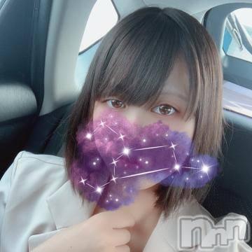 長野デリヘル バイキング しずく 敏感美肌娘!(22)の7月12日写メブログ「?おはようございます??」