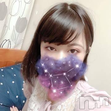 長野デリヘル バイキング しずく 敏感美肌娘!(22)の7月14日写メブログ「?おはようございます??」
