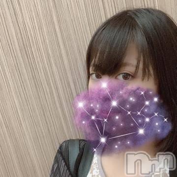 長野デリヘル バイキング しずく 敏感美肌娘!(22)の7月18日写メブログ「?おはようございます??」