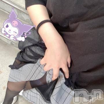 長野デリヘル バイキング しずく 敏感美肌娘!(22)の8月22日写メブログ「?お礼?本指様??」