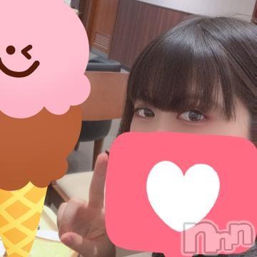 長野デリヘルバイキング しずく 敏感美肌娘!(22)の2021年7月17日写メブログ「?おはようございます??」