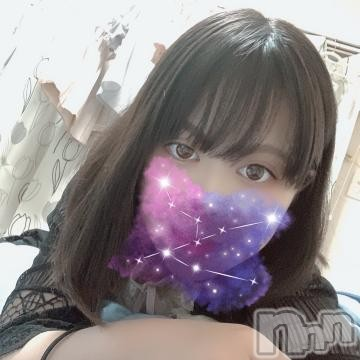 長野デリヘルバイキング しずく 敏感美肌娘!(22)の2021年7月17日写メブログ「?お礼?本指様??」