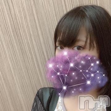 長野デリヘルバイキング しずく 敏感美肌娘!(22)の2021年7月18日写メブログ「?おはようございます??」
