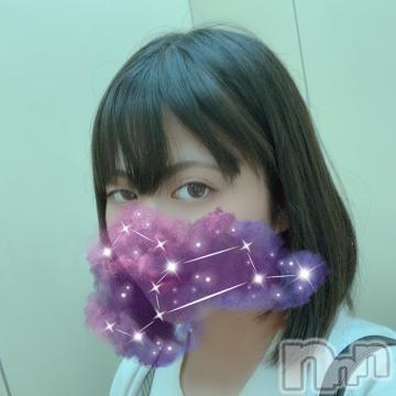 長野デリヘルバイキング しずく 敏感美肌娘!(22)の2021年7月19日写メブログ「?お礼??」