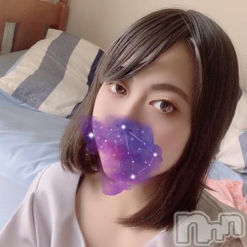 長野デリヘルバイキング しずく 敏感美肌娘!(22)の2021年9月11日写メブログ「?お礼??」