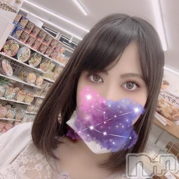 長野デリヘルバイキング しずく 敏感美肌娘!(22)の2021年9月13日写メブログ「?おはこん?^???^??」
