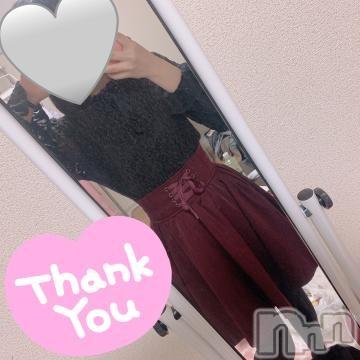 長野デリヘルバイキング しずく 敏感美肌娘!(22)の2021年10月12日写メブログ「??白樺211 90分??」