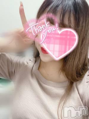 新潟デリヘル Minx(ミンクス) 波歌【新人】(22)の9月13日写メブログ「お礼です🕊🤍」