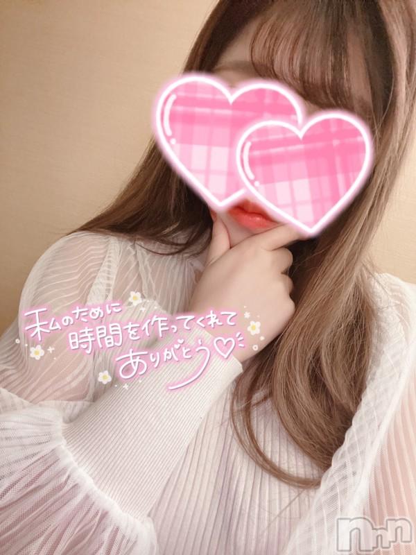 新潟デリヘルMinx(ミンクス) 波歌【新人】(22)の2021年9月14日写メブログ「本指様♡お礼です🕊」