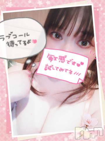 上越デリヘルHONEY(ハニー) みく(29)の4月14日写メブログ「ラスト出勤だよぉ??」