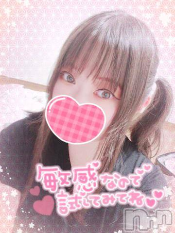 上越デリヘルHONEY(ハニー) みく(29)の4月14日写メブログ「見てみてぇえぇぇ!!!笑」