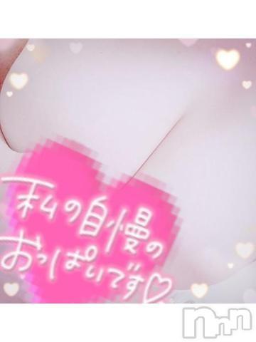 上越デリヘルHONEY(ハニー) みく(29)の2021年4月7日写メブログ「ありがとぉ??」