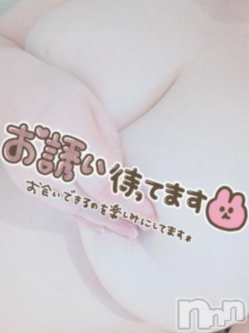 上越デリヘルHONEY(ハニー) みく(29)の2021年4月8日写メブログ「出勤だっちゃ??」