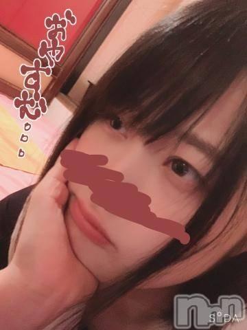 新潟ソープ本陣(ホンジン) さつき(20)の7月28日写メブログ「【お知らせマン】」