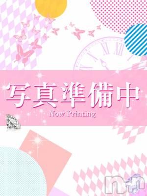 新潟ソープ 本陣(ホンジン) さつき(20)の4月1日写メブログ「ついに明日から!」