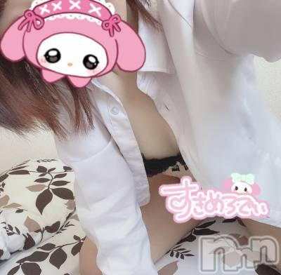 長岡デリヘル Spark(スパーク) める☆ドM美少女(20)の5月5日写メブログ「出勤⸜(  ॑꒳ ॑  )⸝」