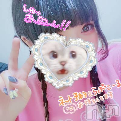 長岡デリヘル Spark(スパーク) める☆ドM美少女(20)の7月8日写メブログ「こんにちは!!」