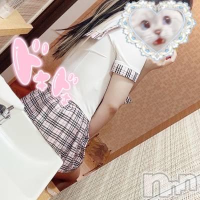 長岡デリヘル Spark(スパーク) める☆ドM美少女(20)の7月9日写メブログ「おっはよ!!」