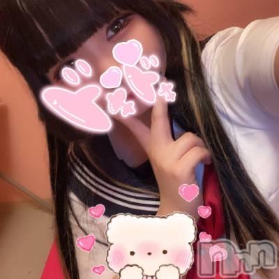 長岡デリヘル Spark(スパーク) める☆ドM美少女(20)の7月10日写メブログ「おはよ!」