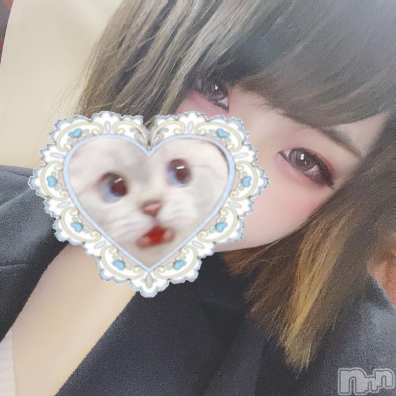 長岡デリヘルSpark(スパーク) める☆ドM美少女(20)の2021年5月4日写メブログ「たいきん!」