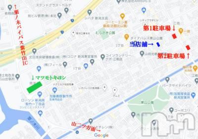 新潟市中央区メンズエステ LUCIALL(ルシアル)の店舗イメージ枚目
