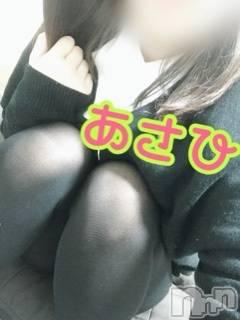新潟メンズエステマリアージュ.(マリアージュ) 新人☆あさひ(24)の5月5日写メブログ「どれが好き?」