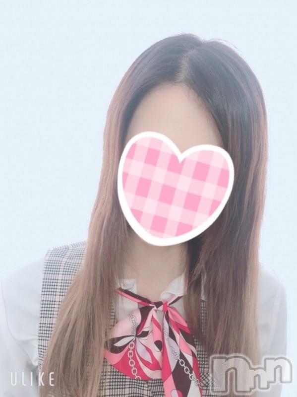 新潟デリヘルOffice Amour(オフィスアムール) 【体験】りおな(21)の2021年4月8日写メブログ「おれい」