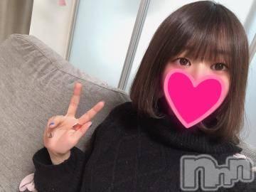 上越デリヘル 密会ゲート(ミッカイゲート) 彩葉(いろは)(21)の3月22日写メブログ「はじめまして!」