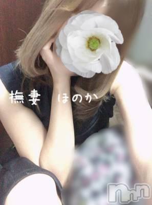 新潟メンズエステ 撫妻(ナデツマ) 穂乃花ーほのか(39)の4月11日写メブログ「嬉しい楽しい♡」