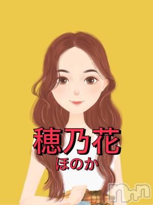 穂乃花ーほのか(39) 身長158cm、スリーサイズB86(D).W60.H83。 撫妻在籍。