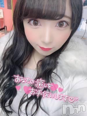 上越デリヘル LoveSelection(ラブセレクション) まりあ(爆乳現役女子大生)(20)の3月24日写メブログ「こんばんは💕」