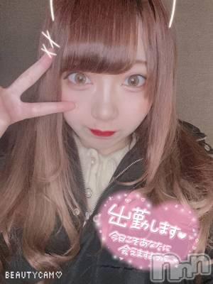 上越デリヘル LoveSelection(ラブセレクション) まりあ(爆乳現役女子大生)(20)の3月28日写メブログ「おはようございます!」