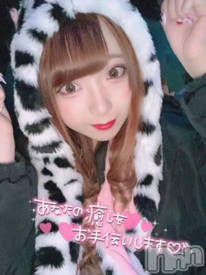 上越デリヘル LoveSelection(ラブセレクション) まりあ(爆乳現役女子大生)(20)の3月29日写メブログ「6日目」