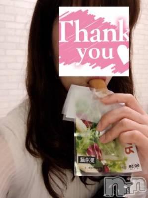 上越デリヘル HONEY(ハニー) つばき(40)の6月8日写メブログ「16時前ありがとう??」
