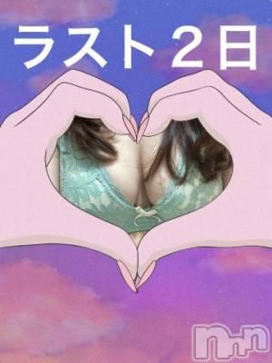 上越デリヘル HONEY(ハニー) つばき(40)の6月12日写メブログ「今日も元気に??」
