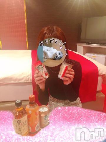 上越デリヘルHONEY(ハニー) つばき(40)の2021年4月7日写メブログ「17時半ありがとう??」