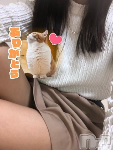 上越デリヘルHONEY(ハニー) つばき(40)の2021年4月8日写メブログ「20時ありがとう??」