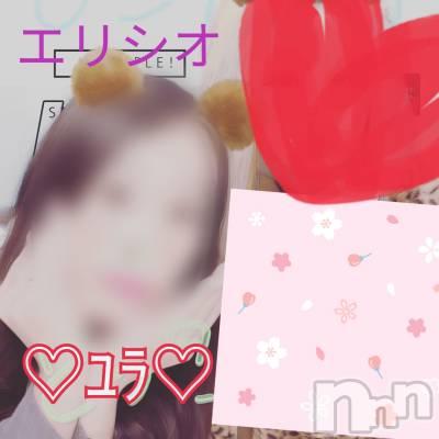 松本デリヘル ELYSION (エリシオン)(エリシオン) 体験 由羅 yura (32)の3月26日写メブログ「♡初出勤決まり♡」