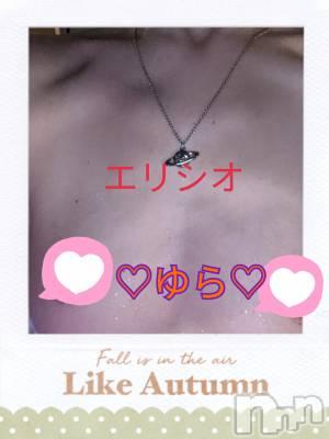 松本デリヘル ELYSION (エリシオン)(エリシオン) 由羅 yura (32)の3月29日写メブログ「こんばんは」
