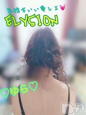 松本デリヘル ELYSION (エリシオン)(エリシオン) 由羅 yura (32)の5月14日写メブログ「こんにちは」
