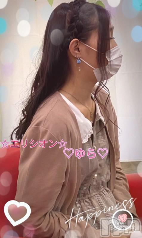 松本デリヘルELYSION (エリシオン)(エリシオン) 体験 由羅 yura (32)の2021年4月29日写メブログ「1日雨か😭」