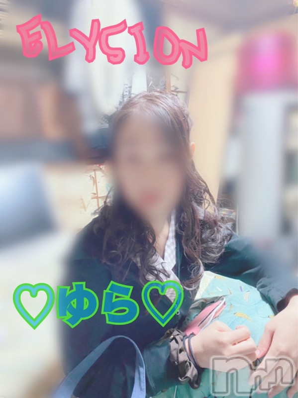 松本デリヘルELYSION (エリシオン)(エリシオン) 体験 由羅 yura (32)の2021年4月30日写メブログ「😥」